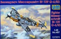 Messerschmitt Bf-109 G-6/R3. Масштаб 1/48