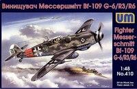 Messerschmitt Me-109G-6/R3/R6. Масштаб 1/48