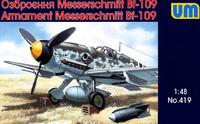 Комплект вооружения для Messerschmitt Bf-109. Масштаб 1/48
