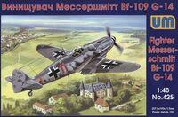 Messerschmitt Bf-109 G-14. Масштаб 1/48