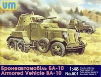 БА-10 Бронемашина - UM-501 Unimodel 1:48