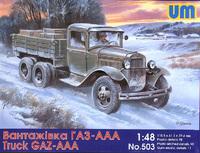 грузовик ГАЗ-AAA. Масштаб 1/48