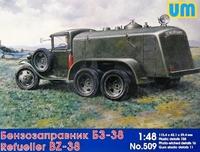 БЗ-38 топливозаправщик. UM509 1:48