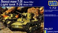 танк Т-26. Масштаб 1/72