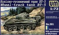 БT-5 колесно-гусеничный танк - UMmt-301 UM Military technics 1:72
