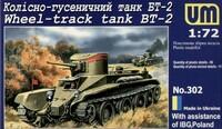 БT-2 колесно-гусенечный танк - UMmt-302 UM Military technics 1:72