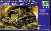легкий танк БТ-7 (1935). Масштаб 1/72