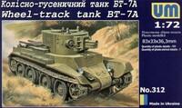 колесно-гусеничный танк БТ-7А (с артиллерийской башней). Масштаб 1/72