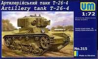 Т-26-4 артиллерийский танк - UM-315 Unimodel 1:72