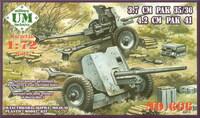 Немецкие противотанковые пушки PAK 35/36 3.7 cм и PAK 41 4.2 cм. Масштаб 1/72