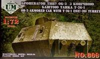 Броневагон OB-3 с башней танка T-26-1. Масштаб 1/72
