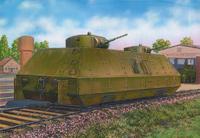Броневагон с двумя башнями танка Т-26(1933). Масштаб 1/72