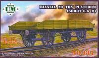 Двухосная 20-тонная ж/д платформа короткая. Масштаб 1/72