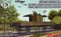 Зенитная платформа СКУ-БП. Масштаб 1/72