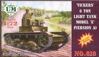 "Легкий танк ""Викерс"" (Vickers) модель ""E"" (версия А). Масштаб 1/72"