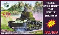 """Легкий танк """"Викерс"""" (Vickers) модель """"E"""" (версия В). Масштаб 1/72"""