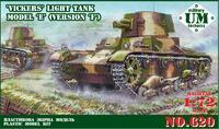 """Легкий танк """"Викерс"""" (Vickers) модель """"E"""" (версия F). Масштаб 1/72"""
