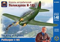 И-185 Истребитель. ARK48045 ARK-Models 1:48
