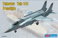 Як-141 самолет вертикального взлета - 7205 ART Model 1:72