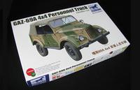 ГАЗ-69А легковой автомобиль :: Bronco CB35093 1:35
