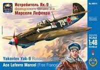 ARK48014 Сборная модель истребителя Як-9 Марселя Лефевра. Масштаб 1/48