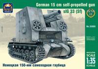 Немецкая 150-мм самоходная гаубица. Масштаб 1/35