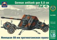 Немецкая 88-мм противотанковая пушка РаК 43. Масштаб 1/35
