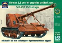 Немецкое 88-мм самоходное противотанковое орудие PaK 43/3 Waffentrager. Масштаб 1/35