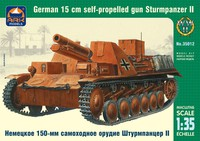Немецкое 150-мм самоходное орудие Штурмпанцер II. Масштаб 1/35