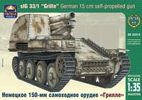 Немецкое 150-мм самоходное орудие sIG 33/1 «Грилле». Масштаб 1/35