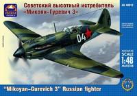 Советский высотный истребитель «Микоян-Гуревич 3». Масштаб 1/48