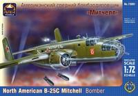 Американский средний бомбардировщик Норт Америкэн B-25C «Митчелл». Масштаб 1/72
