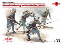 Французская пехота в противогазах (1916). 35696 ICM 1:35