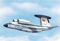 АН-71 Самолета дальнего обнаружения. ЕЕ28805 ВЭ 1/288