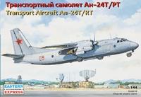 Ан-24Т/РТ Транспортный самолет ВВС/«Аэрофлот». ЕЕ14468 ВЭ 1:144