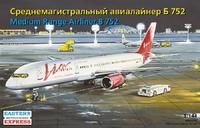 «Боинг-757-200» Авиалайнер АК «ВИМ-АВИА» (B752 VIM). ЕЕ14428 ВЭ 1:144