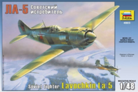 Ла-5, истребитель. Сборная модель самолета в масштабе 1:48 <4803 zv>