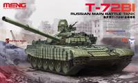 Т-72Б1 основной боевой танк. TS-033 Meng 1:35