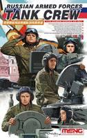 Российские танкисты. HS-007 Meng 1:35