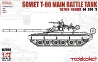 Т-80 (4 модификации) основной боевой танк - UA72193 Modelcollect 1:72