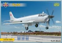 Ту-91 опытный бомбардировщик-торпедоносец. 72016 Modelsvit 1:72