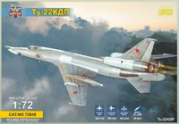 Ту-22КДП постановщик помех. 72046 Modelsvit 1:72