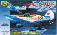 P-40B «Томагавк» истребитель. 7201 Звезда 1:72