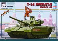 Т-14 (объект 148) ОБТ платформы «Армата». PH35016 Panda 1:35