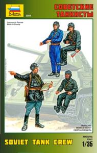 Танкисты Красной Армии. Сборные фигуры в масштабе 1:35 <3504 zv>