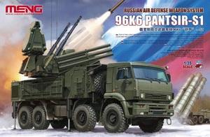 Панцирь-С1 Российский самоходный ЗРПК - SS-016 Meng 1:35
