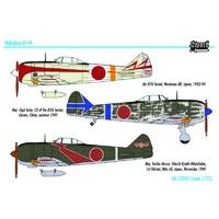 KI 44 II Shoki «Тохо» истребитель-перехватчик армейской авиации. SW72047 Sword 1:72