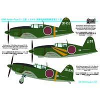 J2M3 Raiden «Джек» тип 21 истребитель-перехватчик. SW72053 Sword 1:72