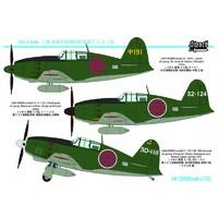 J2M5 or 6 Raiden истребитель-перехватчик. SW72060 Sword 1:72