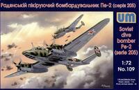 Пе-2 пикирующий бомбардировщик 205-й серии - 109 UM 1:72